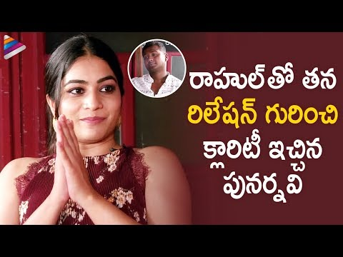 Punarnavi about Her Relationship with Rahul Sipligunj | Anchor Ravi Interview With #PVVR | Bigg Boss
