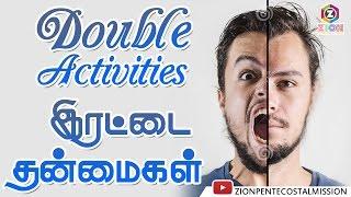 TPM Messages | Double Activities | Bible Studies | Pas.Durai | English/Tamil