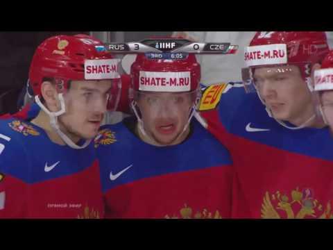 Россия-Чехия 3-0 Голы Четвертьфинал ЧМ-2017 Париж 18 мая видео