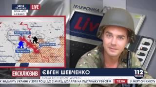 Как врет украинское командование.