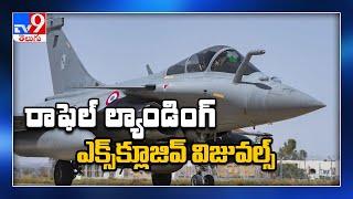 Rafale Fighter Jets Landing Visuals - TV9 Exclusive