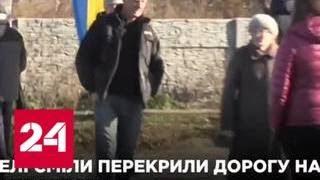 Киев превратил депортацию украинского диверсанта из РФ в шоу - Россия 24