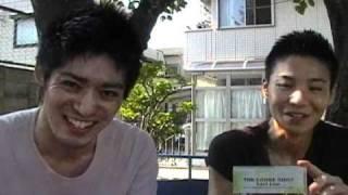 DVD発売記念コメントby永田武&古市宏樹
