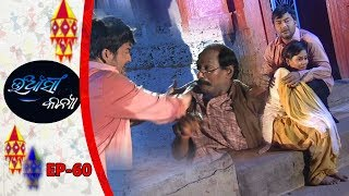 Uansi Kanya | Full Ep 60 | Odia Serial -Tarang Relives