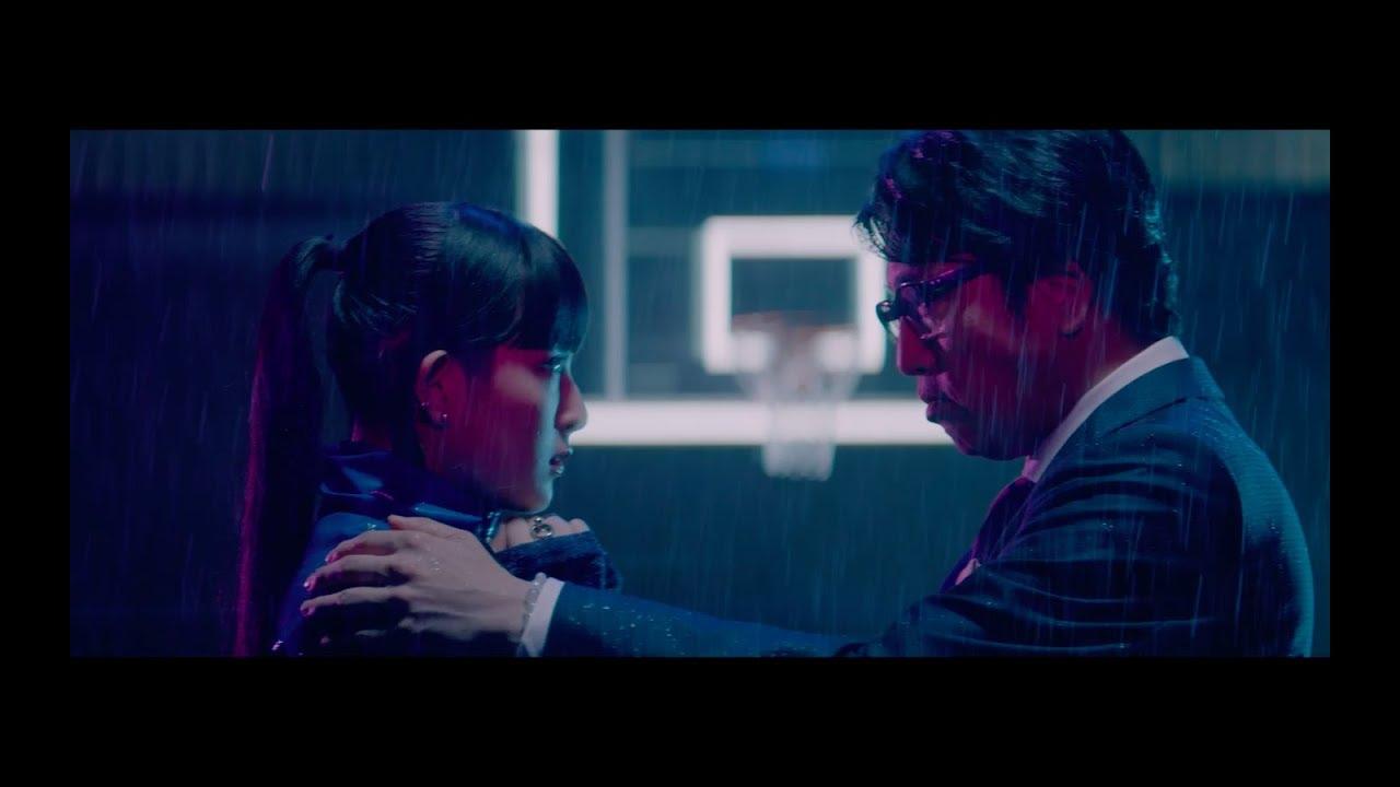 DAOKO×岡村靖幸『ステップアップLOVE』2017に岡村ちゃんがロングシュート決められる側になるとは