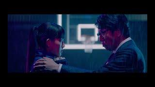 DAOKO×岡村靖幸『ステップアップLOVE』MUSICVIDEO