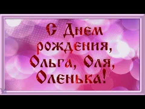 Песня дай бог счастья тебе адреналин