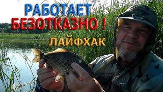 Какие крючки подойдут для ловли рыбы на карася