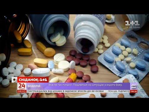 За яких умов українці зможуть повертати медикаменти в аптеку