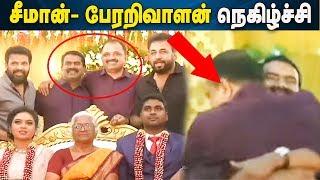 திருமண வீட்டில் கட்டித் தழுவிய சீமான் பேரறிவாளன்...!   Perarivalan Parole   IBC Tamil