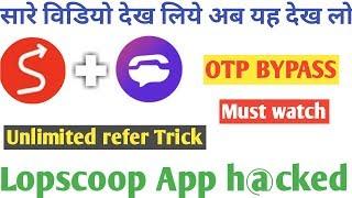 Lopscoop Unlimited Trick