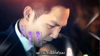 The Best Time 最美的时光 เพลงต้น   ซับไทย   YouTube