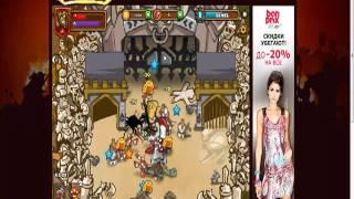 Dungeon Rampage Hack new знакомство с игрой прохождения 2013