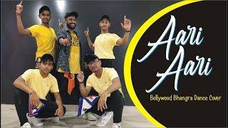 Aari Aari Dance Video Satellite Shankar Sooraj Pancholi Megha Lalit