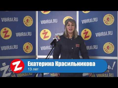 Екатерина Красильникова, 13 лет