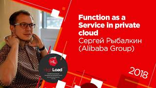 Function as a Service in private cloud / Сергей Рыбалкин (Alibaba Group)