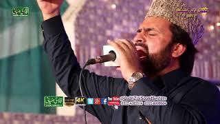 Ap Sa Dono Jahan Me Nazar Aya Hi Nahi | Syed Zabeeb