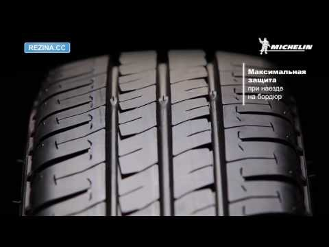 Michelin Agilis R16C ir VW lieti ratai
