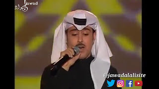 جواد العلي   تكلمني   ليالي دبي   Jawad Al Ali   Tekalmny تحميل MP3