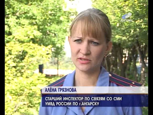 Бабушка отдала мошеннице 120 тысяч рублей