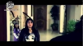 مازيكا حسين الجسمي لا تقارني بغيري تحميل MP3