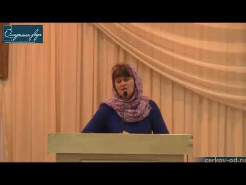 Свидетельство «Усыновление 3 детей». Елена Зиневич. Церковь «Утренняя звезда», Казахстан