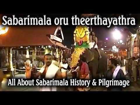 Sabarimala oru theerthayathra   ശബരി മല ഒരു തീർത്ഥയാത്ര