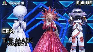 THE MASK PROJECT A | Sky War | EP.4 | 19 ก.ค. 61 Full HD