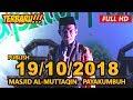 Download Video Ceramah Terbaru Ustadz Abdul Somad Lc, MA - Masjid Al-Muttaqin Kota Payakumbuh