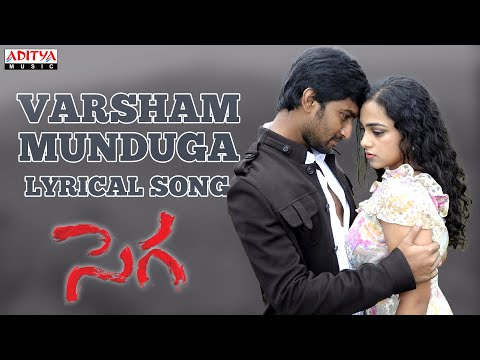 Varsham Munduga Full Song With Lyrics - Sega Songs - Nani, Nitya Menon, Bindu Madhavi Mp3