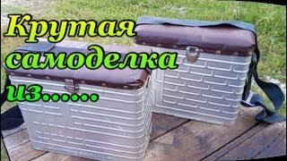 Как из морозильной камеры сделать ящик для зимней рыбалки