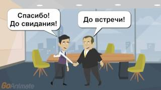 Приветствия и базовые фразы на русском языке Greetings and basic phrases in Russian Ru Land Club