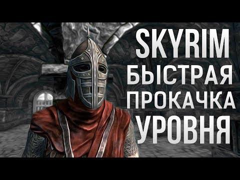 Коды герои меча и магии 3 на артефакты