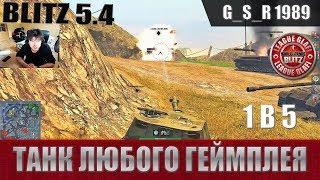 WoT Blitz - Объект 268 творит чудеса - World of Tanks Blitz (WoTB)