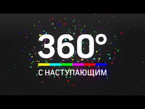 Новости ТВС (23.12.19 - 29.12.19) видео