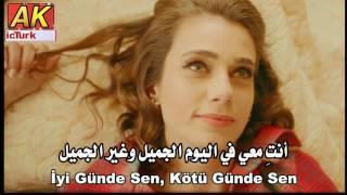 مترجمة للعربية Mustafa Ceceli - İyi Ki Hayatımdasın