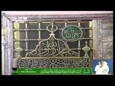خطورة ردّ القرآن والسنة