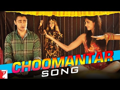 Choomantar