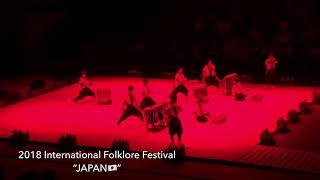 🇯🇵JAPAN At 2018 International Folklore Festival Fribourg