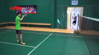 Service - Tips & Tricks Badminton