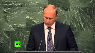 Владимир Путин выступил на 70-й сессии Генассамблеи ООН