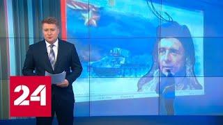 Исторический флешмоб в честь героев войны начался в разных уголках страны - Россия 24