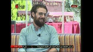 الممثل يامن سليمان 19-06-2017 صباحنا غير