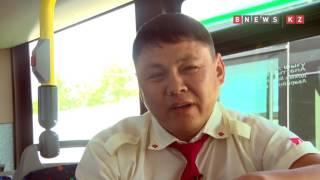 Лучшие водитель и кондуктор Астаны