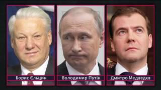 Неужели Кремлем руководит двойник Путина? - Секретный фронт, 28.12.2016