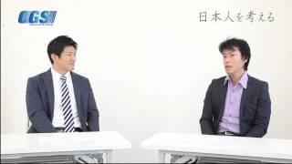 第00話 「日本人を考える」とは?