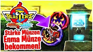 Video Qr Codes Für Glitzermünzen Gute Laune Münzen Yo Kai Watch 2