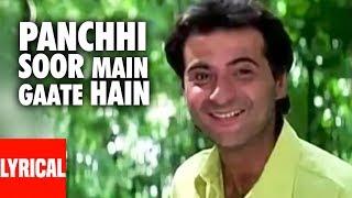 Panchhi Soor Main Gaate Hain Lyrical Video | Sirf Tum