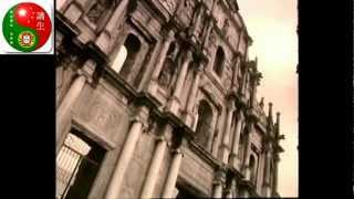 preview picture of video '澳門 Macau 澳门 Macao 梳打埠 1950-1960 Part 1 By Michael Rogge'