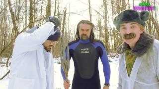 Охота на бобра | Дядя Боря, Профессор Бредов и Аквамен | Выживание в лесу Алло Вселенная